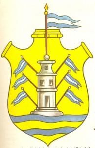 Escudo de la ciudad de Córdoba